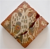A medieval tile from Bridgwater Friary